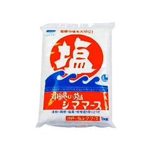 (株)ユニマットリケン沖縄の塩シママース 1kg【たんぽぽ薬房】