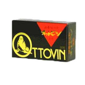 【第2類医薬品】株式会式 メイクトモロー金粒オットビン 66丸【正規品です】【たんぽぽ薬房】