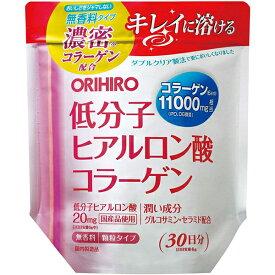 ★送料無料★オリヒロプランデュ株式会社『オリヒロ 低分子ヒアルロン酸 コラーゲン 袋タイプ 180g×3個セット』