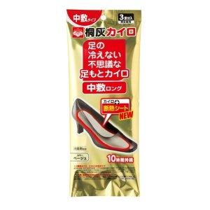 桐灰化学桐灰カイロ足の冷えない不思議な足もとカイロ 中敷ロング ベージュ3足×60袋セット