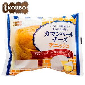 【カマンベールチーズデニッシュ 12個入り】長持ち 日持ち 長期保存 常備 防災食 非常食 備え 買い置き 朝食 おやつ