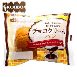 チョコクリームパン12個入り