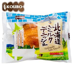 【北海道ミルクデニッシュ 12個入り】長持ち 日持ち 長期保存 常備 防災食 非常食 備え 買い置き 朝食 おやつ