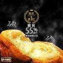 【ポイント最大級】【低糖質パン 低糖質クロワッサン24個入り】日持ち 長持ち 糖質制限 ダイエット 置き換え ロカボ …