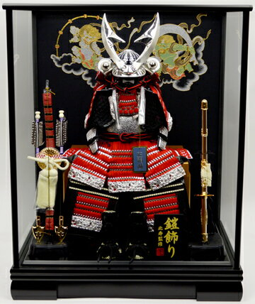 【送料無料】 五月人形5号鎧 ケース飾り【北寿監修】武蔵鎧 隼 B7K