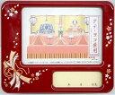 【送料無料】ひな祭りオルゴール【北寿監修】オルゴール付写真立て名姫札オルゴール 朱桜※名入れ対象外。※縦横兼用…