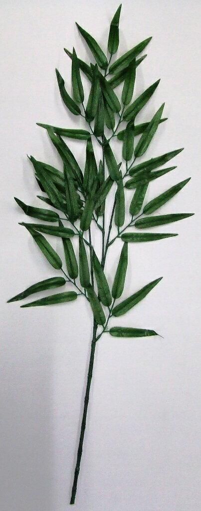【七夕】ポリ笹枝tb-212バンブースプレイ 75cm※笹の葉は本物に見える様に作られております。枝の芯は針金なのである程度は曲げる事が出来ます。