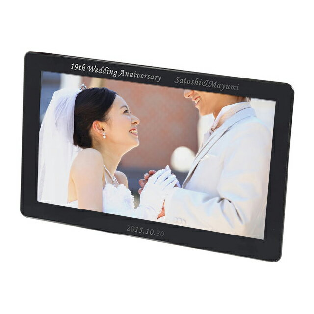 KEIAN ケイアン 恵安 名入れ デジタルフォトフレーム 7インチ ブラック プレゼント ギフト 贈り物 結婚祝い 結婚式 写真立て 結婚記念日 両親 誕生日 バースデー 彫刻 メッセージ入り 付き合って記念 父の日