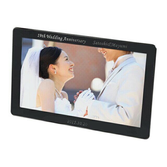 【あす楽】 KEIAN ケイアン 恵安 名入れ デジタルフォトフレーム 7インチ ブラック プレゼント ギフト 贈り物 結婚祝い 結婚式 写真立て 結婚記念日 両親 誕生日 バースデー 彫刻 メッセージ入り 付き合って記念 父の日