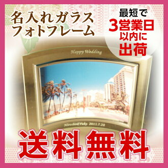 Koubounagomi Wedding Memorial Day Name Put The Photo Frame L