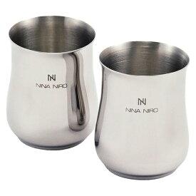 【送料無料】 【名入れ】 名入れ ペア カップ ステンレスビールカップ 2個 名入れ プレゼント2個 セット 水割りカップ NINA NIRO ステンレスグラス ステンレス ロックグラス お祝い 誕生日 結婚記念日 敬老の日 父の日