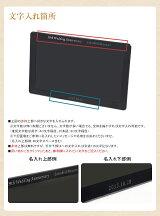 デジタルフォトフレーム名入れデジタルフォトフレーム7インチブラック恵安ケイアン7型好きな文字入れ無料!名前入り・結婚祝い・還暦祝いギフト贈り物