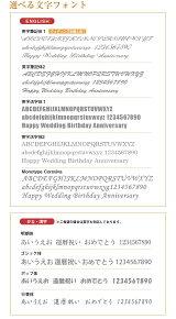 名入れデジタルフォトフレーム7インチ恵安ケイアン7型好きな文字入れ無料!名前入り・結婚祝い・還暦祝いギフト贈り物