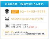 デジタルフォトフレーム名入れデジタルフォトフレーム7インチ恵安ケイアン7型好きな文字入れ無料!名前入り・結婚祝い・還暦祝いギフト贈り物