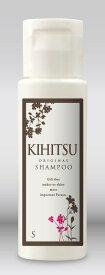 送料無料 熊野筆 喜筆 KIHITSU HP限定価格 筆シャンプー shampoo 化粧ブラシ 化粧品 化粧筆 メイクブラシ メイク チーク ブラシ ギフト