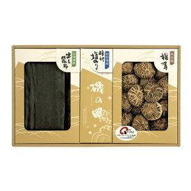 日本の美味詰合せ / 香典返し 満中陰志 忌明志 法事 粗供養 / 内祝い 結婚内祝い 出産内祝い