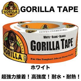在庫あり KURE ゴリラテープ ダクトテープ 補修テープ ホワイト NO1777
