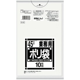サニパック N-43Nシリーズ45L透明 10枚 N-43-CL