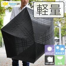 【送料無料】solshade009ソルシェードブラック/チェック晴雨兼用日傘晴雨兼用日傘