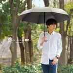 折りたたみ傘大きい超ワイド115cm晴雨兼用日傘軽量完全遮光UPFUVカットユニセックス傘国内ブランドsolshadeソルシェード018グレー・ブラック