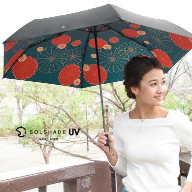 【新発売】2018年モデルsolshadeソルシェード012和柄//折り畳み傘晴雨兼用耐風設計軽量完全遮光100%撥水UVカット