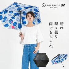 新発売,2018年,モデル,solshade,ソルシェード,015フラミンゴ,折り畳み傘,晴雨兼用,耐風設計,軽量,完全遮光100%,撥水,UVカット