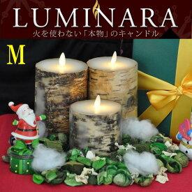 LUMINARA ボタニカルキャンドル Mサイズ ledキャンドル 息 led キャンドル LEDキャンドルライト ロウソク 蝋燭 ティーライト LEDキャンドル ルミナラ リモコン ろうそく 誕生日 結婚式 電池式 ローソク 送料無料