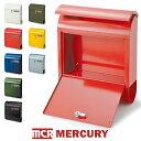 【5色】MARCURY マーキュリー ポスト ハンドルロック メールボックス 取手付き / キーロック 鍵付き 2層 カラー 郵便ポストアメリカ クラシック ヴィンテージ 雑貨 ガレージ アイテム 蓋付きポスト 壁掛けポスト 壁面収納 BOX