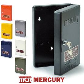 【7色】MERCURY マーキュリー キーキャビネット MEKECA / 壁掛け 鍵収納 box ボックス キーボックス スチール製 鉄 KEY BOX キーケース おしゃれ
