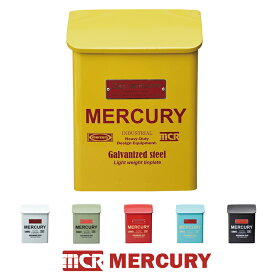【6色】MARCURY マーキュリー ポスト ポーチ・メールボックス / カラー ポスト 壁掛け 郵便ポストアメリカ クラシック ヴィンテージ 雑貨 ガレージ アイテム 蓋付きポスト 壁掛けポスト 壁面収納 BOX