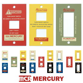 在庫処分 【5色】MARCURY マーキュリー スイッチプレート 電源スイッチカバー コンセントカバー カラースチール製 カラー カバーアメリカン ビンテージ 雑貨 ガレージ アイテム カラフル スチール 電源 スイッチ おしゃれ