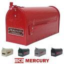 5色 MARCURY マーキュリー ポスト U.S メールボックス 支柱 ポール付き / スタンド式 カラーポスト ポールポルト 郵便ポスト アメリカ クラシック ビンテージ 雑貨 ガレージ アイテム 蓋付きポスト ポール付き 収納 U.S STAND MAIL BOX