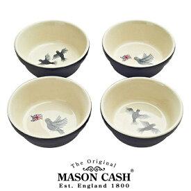 MASON CASH メイソンキャッシュ フォー&トゥエンティー パイディッシュ 4Pセット 12.5cm Four&Twenty 鳥 バード マザーグース // 英国 イギリスブランド 陶器 焼物 食器 ミックス ボウル ボール 料理 調理 菓子 ケーキ パン 生地 作り