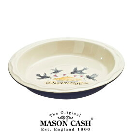 MASON CASH メイソンキャッシュ フォー&トゥエンティー パイディッシュ パイ 皿 24cm 800ml Four&Twenty 鳥 バード マザーグース // 英国 イギリスブランド 陶器 食器 ミックス ボウル ボール 料理 調理 菓子 ケーキ パン 生地 作り