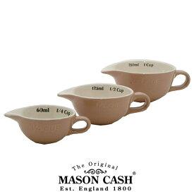 MASON CASH メイソンキャッシュ メジャー・カップ 3P 計量カップ 3種セット // 英国 イギリスブランド 陶器 食器 料理 調理 菓子 ケーキ ミキシング ボール 計量 カップ