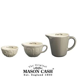 MASON CASH メイソンキャッシュ メジャー カップ 3P  計量カップ 3種セット // 英国 イギリスブランド 陶器 食器 料理 調理 菓子 ケーキ ミキシング ボール 計量 カップ