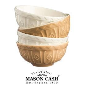 MASON CASH メイソンキャッシュ ボウル セット 4P フードプレパレーションボウル 200ml × 4個 / 陶器 ボウル セット / 英国 イギリスブランド 陶器 食器 料理 調理 菓子 ケーキ ミキシング ボール