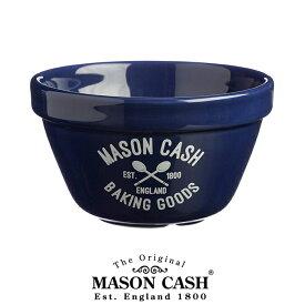 MASON CASH メイソンキャッシュ プディングベースン バーシティー ブルー S42 14cm / 650ml VARSITY BLUE Pudding Basin 2001.654 // 英国 イギリスブランド 陶器 焼物 食器 ミックス ボウル ボール 料理 調理 菓子 ケーキ パン 生地 作り