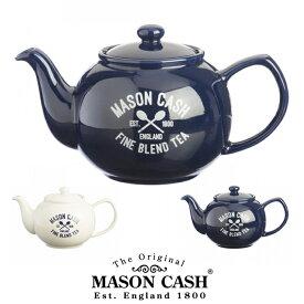 MASON CASH メイソンキャッシュ バーシティ 6カップ ティーポット 1100ml ブルー・クリーム コーヒー 紅茶 ポット // 英国 イギリスブランド 陶器 食器 料理 調理 菓子 ケーキ クリケット ブランド