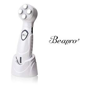 【新発売】正規品 Beapro ビープロ 006 - EMS美顔器 LED 発光 エステ エレクトロポレーション