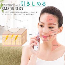 【送料無料】正規品Beaproビープロ003-マイクロカレント3D美顔ローラー