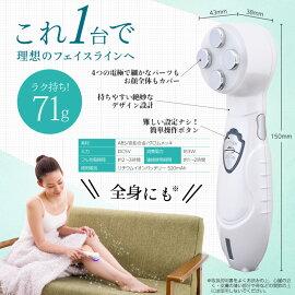 【送料無料】正規品Beaproビープロ006-EMS美顔器LED発光エステエレクトロポレーション