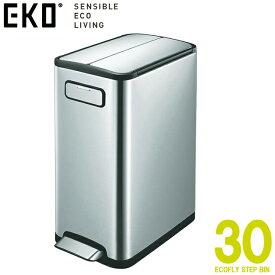 EK9377MT-30L // EKO エコフライ ステップビン 30リットル . ECOFLY STEP BIN 30L ステンレス製 ゴミ箱 ダストボックス インテリア デザイン おしゃれ 高級 EKO ゴミ箱 ダストボックス バタフライ フットペダル