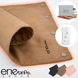 エネタンポ usb ホットマット ミニマット バッテリー付き 薄型 電気マット 一人用 シートタイプ ウォームパッド 防寒グッズ アウトドア 冷え性対策 湯たんぽ 電気あんか enetanpo USBウォーマー