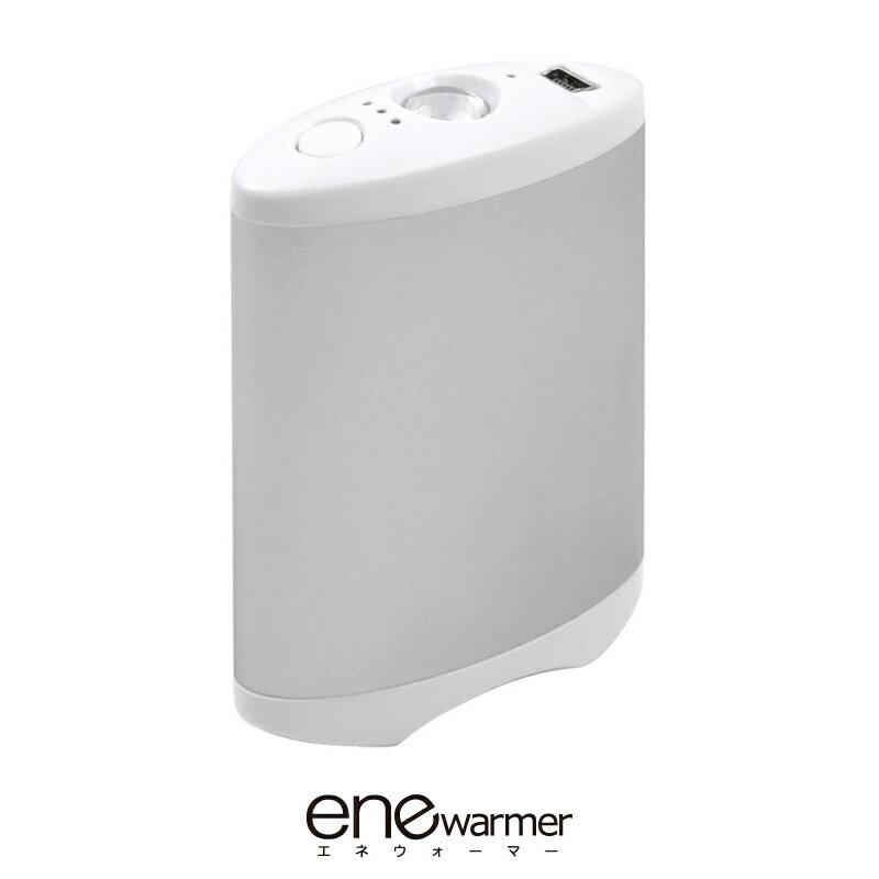 小型モバイルバッテリー&充電式カイロ&LEDライト 4400mAh カイロ 充電式 モバイルバッテリー