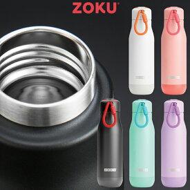 ZOKU 水筒ボトル 直飲み 500ml ストラップ付き カラー5色 艶消しカラー 水筒 真空2重構造 魔法瓶構造 ステンレススチールボトル マグボトル