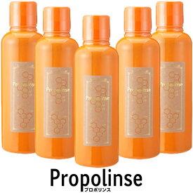 5本|プロポリンス レギュラー マウスウォッシュ 600ml × 5本 Propolinse 【ピエラス|口内洗浄液|プロポリス|マウスウォッシュ|口臭予防|キシリトール配合|お買得|セット】