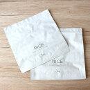極お米保存袋3kg2袋全米販・お米マイスターお米のプロと開発した、お米をおいしく保存できる袋お米冷蔵保存