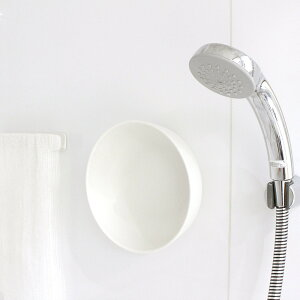 マグネット 湯おけ W621 洗面器 磁石で壁に 壁面収納 バス用品 バスグッズ 風呂桶 湯桶 marna マーナ
