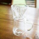 shastaシャスタコーヒーフィルターポット(ドリッパー・コーヒージャグセット)ガラス製耐熱ガラス硝子ポットペーパードリップ//透明おしゃれガラス硝子ドリッパーアイスホット電子レンジ使用可能